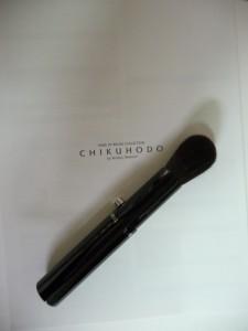 chikuhoudou